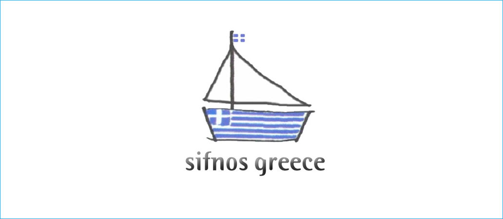 Sifnos_Greece_Boat (1)